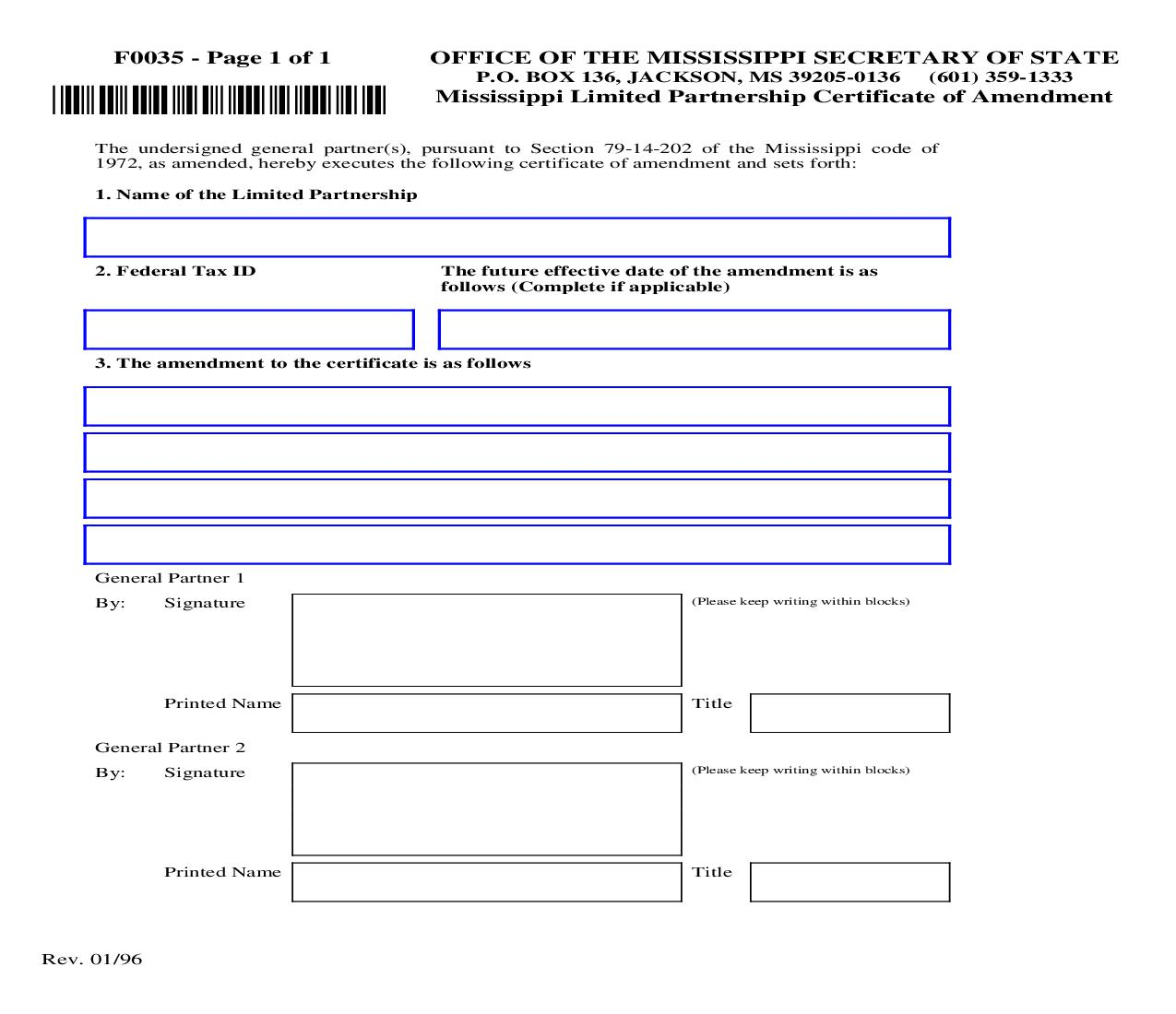 Mississippi Limited Partnership Certificate Of Amendment {F0035} | Pdf Fpdf Doc Docx | Mississippi